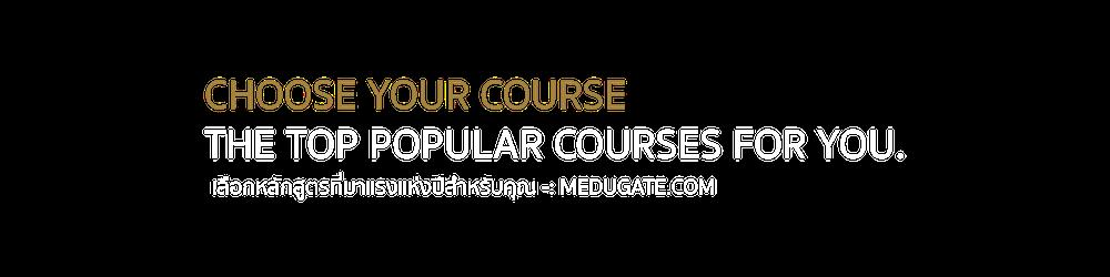 MEDUGATE.COM